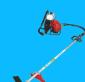 批发日本原装进口三菱侧挂式/背负式割灌割草机