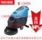 新疆MB550洗地机