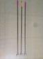 不锈钢螺纹衣叉、铝合金衣叉头、螺纹管衣叉