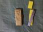 铲刀刀片、油纸刀片